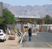 الحدود الاردنية الاسرائيلية