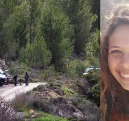 مقتل مجندة اسرائيلية في القدس