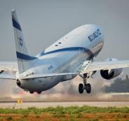 الطيران الاسرائيلي في سماء السودان