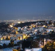 منح دراسية في الجزائر