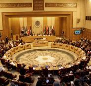 اجتماع طارئ لوزراء خارجية العرب اليوم بطلب سعودي