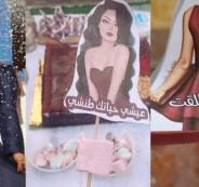 .فتاة فلسطينية تقيم حفل شواء احتفاء بطلاقها