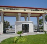 الشرافي يتسلم رئاسة جامعة الأقصى