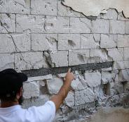 الزلازل تضرب فلسطين وطبريا والاردن
