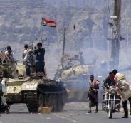 الحرب على اليمن والسعودية والولايات المتحدة