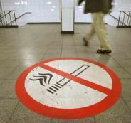 السعودية والتدخين