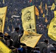 فتح والشهيد جنوب قطاع غزةة