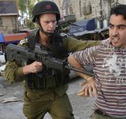 اعتقال وضرب للفلسطينيين في عتصيون
