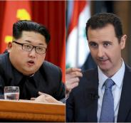 بشار الاسد وزعيم كوريا الشمالية