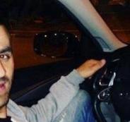 تفاصيل جريمة مقتل فلسطيني على يد يهودي