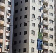 قروض العقارات في فلسطين
