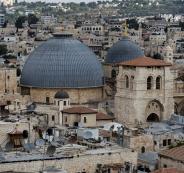 انتخابات في القدس