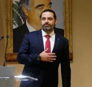 الحريري وحكومة لبنان