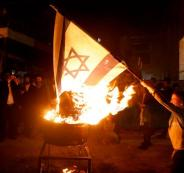 سجن مواطن بحريني احرق علم اسرائيل