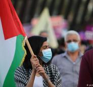 الجالية الفلسطينية في اميركا والانتخابات الامريكية