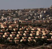 وزارة التربية والجامعات الاسرائيلية في المستوطنات
