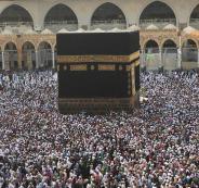 السعودية تستعد لاستقبال 90 ألف حاج إيراني