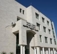 وزارة التربية والمقدسيين