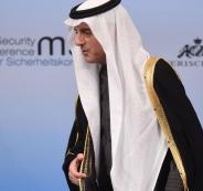 نتنياهو ووزير الخارجية السعودي الجبير