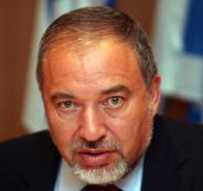 حظر الصندوق القومي الفلسطيني