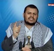الحوثي واسرائيل