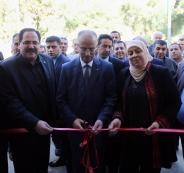 رئيس الوزراء يفتتح فرعاً جديدً لجامعة خضوري في رام الله