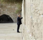 البيت الأبيض وحائط البراق