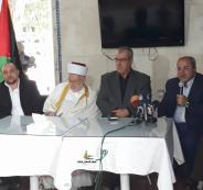 شخصيات فلسطينية من القدس والداخل المحتل تدعو إلى مقاطعة المؤسسات الأميركية