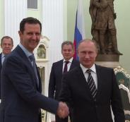 بوتين وبشار