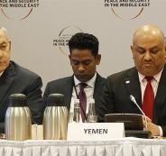 وزير الخارجية اليمني ونتنياهو