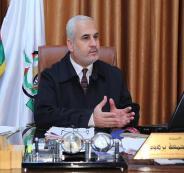 حماس واتفاقية اوسلو