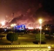 الرئاسة الفلسطينية وهجوم الحوثيين على منشآت النفط السعودية