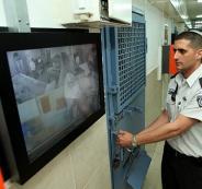 هاتف في سجن ريمون
