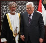 الرئيس يقلّد وزير الخارجية العُماني النجمة الكبرى لوسام القدس