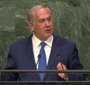 نتنياهو في الامم المتحدة