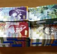 انخفاض يطرأ على أسعار صرف العملات