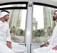 تعديل وزاري على الحكومة الاماراتية