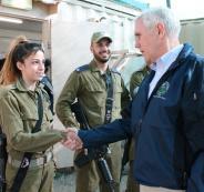نائب الرئيس الامريكي في زيارة لاسرائيل