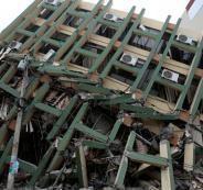 زلزال في الاكوادور