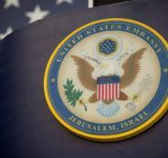نقابة الصحفيين والسفارة الامريكية في اسرائيل