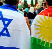 اسرائيل والاكراد