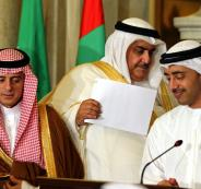 رجال اعمال اماراتيون يرفضون المشاركة في مؤتمر البحرين