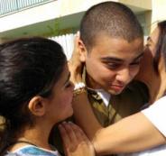 اطلاق سراح الجندي قاتل الشهيدالشريف