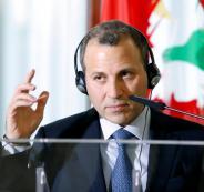وزير الخارجية اللبناني: لا نرفض وجود إسرائيل أو حقها في الأمن!