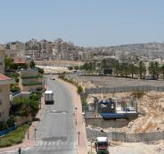ربط القدس بمعاليه ادوميم