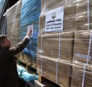 تسيير قافلة ادوية من غزة الى الضفة