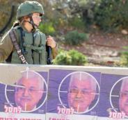 تهديدات اسرائيلية بتصفية ابو مازن