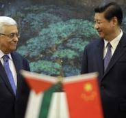 عباس في الصين