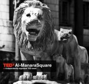 تيدكس ميدان المنارة