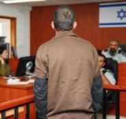 قرار بالتوقف الكامل عن المثول أمام محاكم الاحتلال